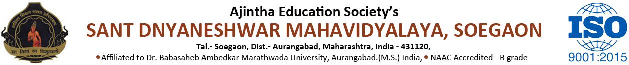 Sant Dnyaneshwar Mahavidyalaya
